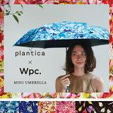 【Wpc.公式】 plantica 【傘 雨傘 折りたたみ傘 花 晴雨兼用 レディース】