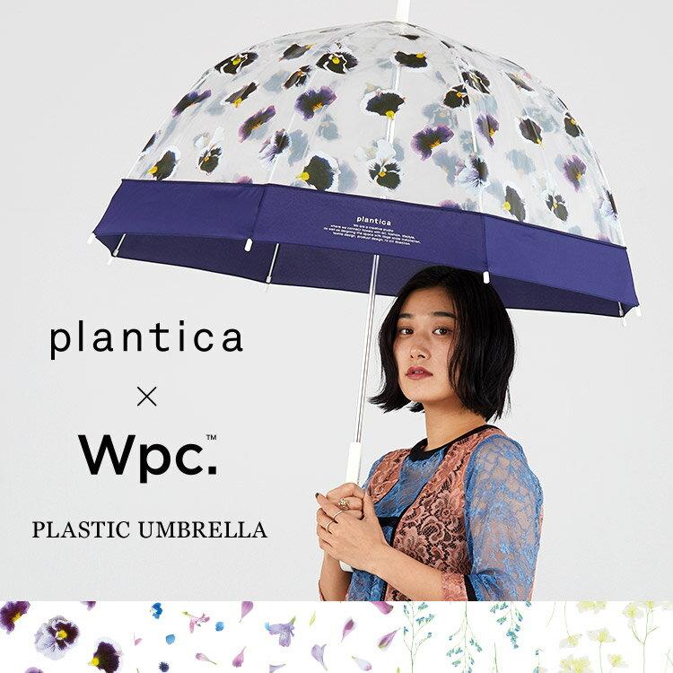 [Wpc.] plantica