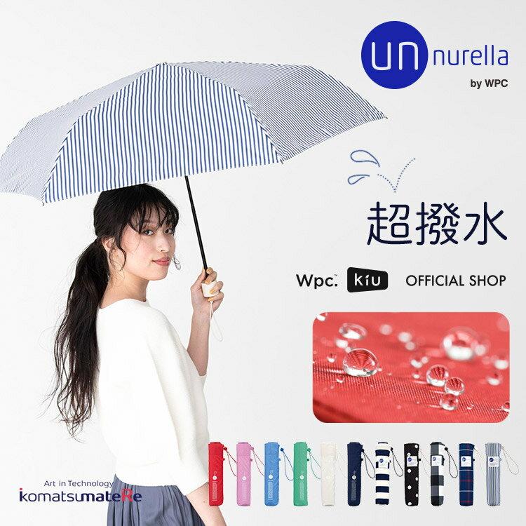 傘, レディース雨傘 50Wpc.unnurella unnurellamini 55 55cm