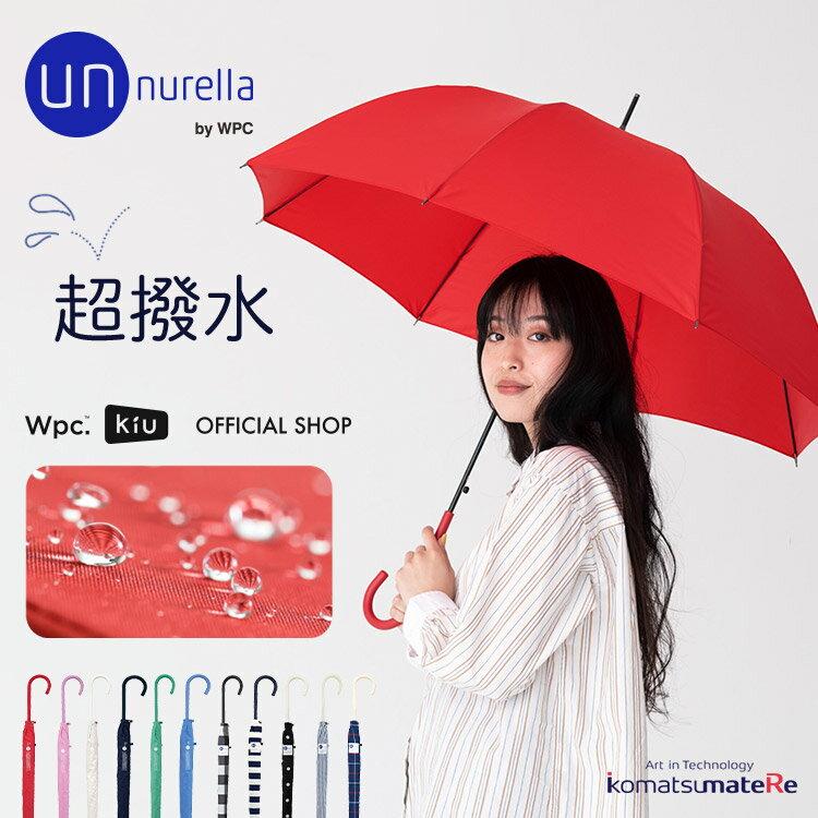傘, レディース雨傘 30OFF Wpc. 58cm