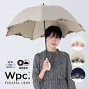 【期間限定★送料無料】 【Wpc.公式】 日傘 遮光バードケ