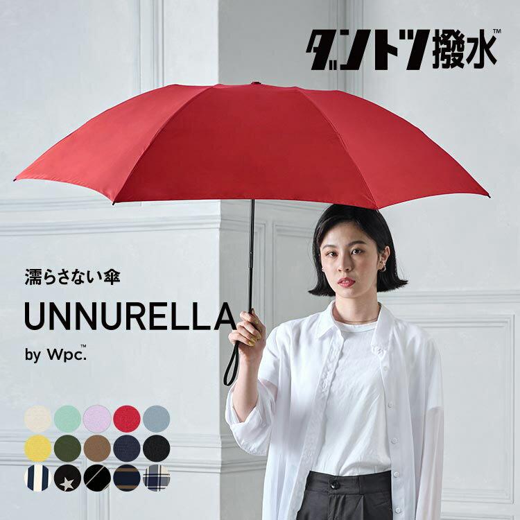傘, レディース雨傘  Wpc. unnurella UNNURELLA MINI 60 HANDOPEN 60cm