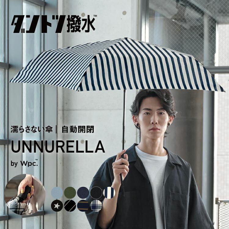 傘, メンズ雨傘  Wpc.unnurella UNNURELLA MINI 60 AUTOMATIC 60cm