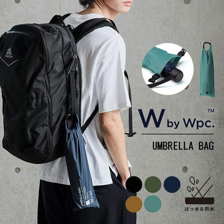 傘, 傘用アクセサリー  Wpc. 30cm 10000mmH2O