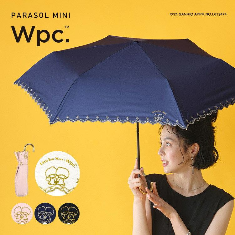 傘, 日傘  Wpc. mini sanrio 50cm