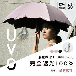 長傘 刺繍/無地+タッセル