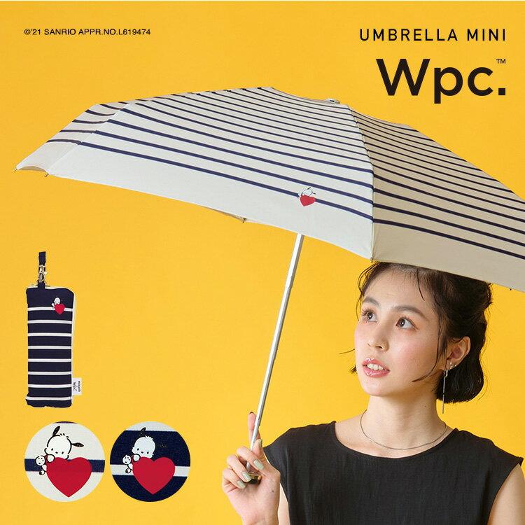 傘, レディース雨傘 Wpc. mini sanrio