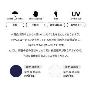 【Wpc.公式】レオパード【傘雨傘長傘雨晴兼用レディース】