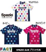 スパッツィオdot8ジュニアプラクテイスシャツ【SPAZIO】