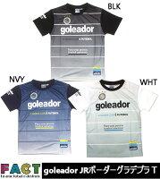 ゴレアドールボーダーグラデジュニアプラTシャツ【goleador】