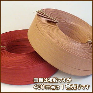 紙バンド手芸用ホビーテープ(クラフトバンド)400m巻ファインカラー『ウォーム&ピンク』
