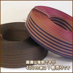 手芸用紙バンド(クラフトバンド)400m巻ストライプカラー『12本取ストライプ』