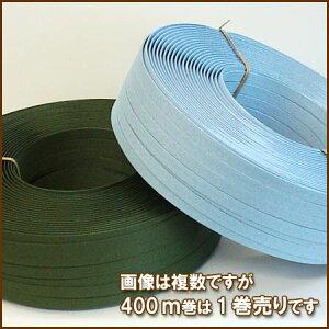手芸用紙バンド(クラフトバンド)400m巻ファインカラー『ブルー&グリーン』