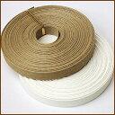 紙バンド(クラフトバンド・クラフトテープ)クラフト・ホワイト 10m 《注》ハマナカエコクラフトではありません