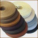 紙バンド(クラフトバンド・クラフトテープ)10m 「ブラウン・モノトーン系」 《注》ハマナカエコクラフトではありません