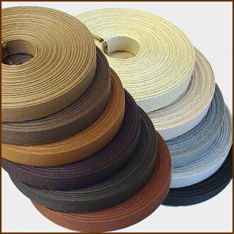 "Paper band (craft band) 10m ""brown monotone system"""