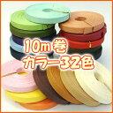 選べる5本 10m巻の紙バンド♪お好きなカラー☆5巻 選んで¥999(税別/宅配便のみ)