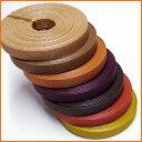 紙バンド(クラフトバンド・クラフトテープ)10m 「ブラウン系」
