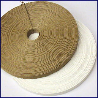 Paper band (craft band) craft white 30m