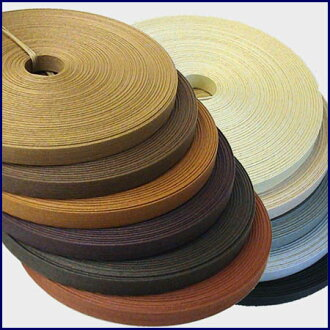 "Paper band (craft band) 30m winding basic color ""& monotone system of Brown line"""