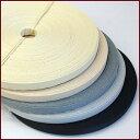 紙バンド(クラフトバンド・クラフトテープ)50m ベーシック「モノトーン系」(宅配便のみ) 《注》ハマナカエコクラフトではありま…