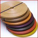 紙バンド(クラフトバンド・クラフトテープ)50m ベーシック「ブラウン...
