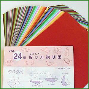 金銀入り42色折り紙24種折り図付