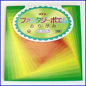 ファンタジーポエム《カラースクェア》6色調36枚入