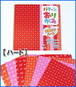 パターン折り紙ハート・スター・サークル