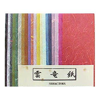 雲龍紙(和紙セット)