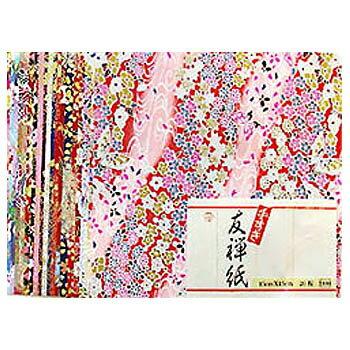 友禅紙(和紙セット)