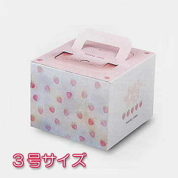 プリティケーキボックス♪4号用&3号用:5枚パック