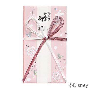 祝儀袋 マルアイディズニー 金封 御祝 ミッキー ピンク