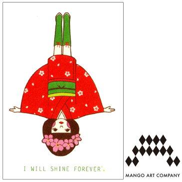 ポストカード MANGO ART COMPANY Naoshi ドライフラワー(桜)