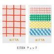 KINGJIM/キングジムちいさく持てるマスキングテープKITTA/キッタチェック(10枚×4柄)KIT004