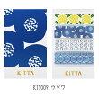 KINGJIM/キングジムちいさく持てるマスキングテープKITTA/キッタウツワ(10枚×4柄)KIT009