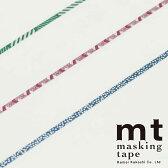 マスキングテープ mt カモ井加工紙 mt slim 3mm ダルトーン 3巻入りパック(3mm×10m)MTSLIMS09