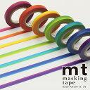 RoomClip商品情報 - マスキングテープ mt カモ井加工紙mt レインボーテープ7巻入りパック(6mm×10m)MT07P001