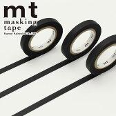 マスキングテープ mt カモ井加工紙 mt slim J マットブラック 3巻入りパック(6mm×10m)MTSLIM22