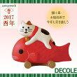 お正月ディスプレイDECOLE/デコレconcombre/コンコンブル鯛くるまZSG-26583
