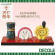 お正月ディスプレイDECOLE/デコレconcombre/コンコンブルおせちごあいさつZSG-26589