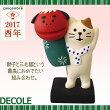 お正月ディスプレイDECOLE/デコレconcombre/コンコンブル獅子舞猫ZSG-48518