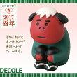 お正月ディスプレイDECOLE/デコレconcombre/コンコンブル獅子ひとりぼっちZSG-48519