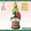 お正月ディスプレイDECOLE/デコレconcombre/コンコンブル招福門松ZSG-48831