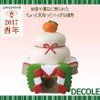 お正月ディスプレイDECOLE/デコレconcombre/コンコンブルりっぱな鏡餅ZSG-48832