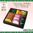 お正月ディスプレイDECOLE/デコレconcombre/コンコンブルおせち松ZSG-48834