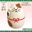 お正月ディスプレイDECOLE/デコレconcombre/コンコンブルまねき猫ZCB-82571