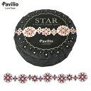 ロールシール Pavilio パビリオ レーステープ Star Polaris STA-02-PO 15mm×10m