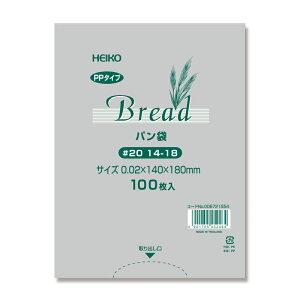 PP食パン袋・PPパン袋