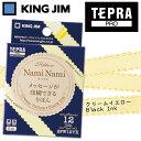 KING JIM キングジム 「テプラ」PRO用テープカートリッジ りぼん ナミナミ(テプラ専用リボン)クリームイエロー SFW12YK 12mm×5m